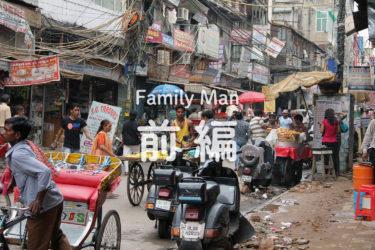 アマゾンプライム|インド発『ファミリー・マン』吹替版レビュー【前編】